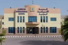 المدرسة-الامريكية-الدولية-300x300